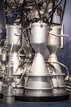Rocket engines inside. Space technologies close up. Stock Photo