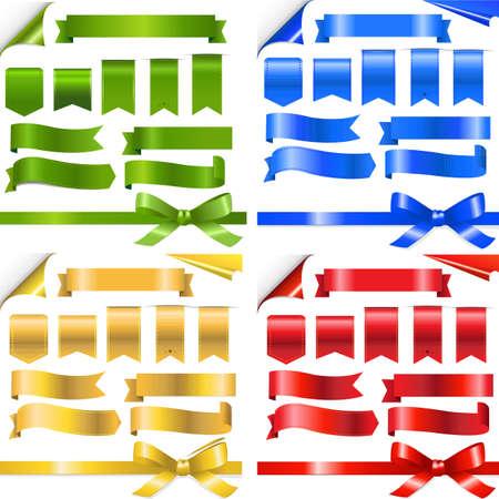 döndürme: 4 Color Ribbons Set, Isolated On White Background
