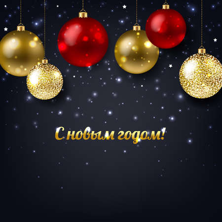 Merry Christmas Card With Gradient Mesh, Vector Illustration Иллюстрация