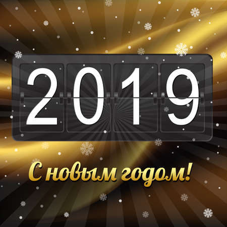 New Years Card With Black Counter With Gradient Mesh, Vector Illustration 写真素材 - 124892318