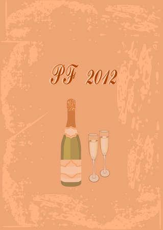 pf: Pf 2012 Illustration