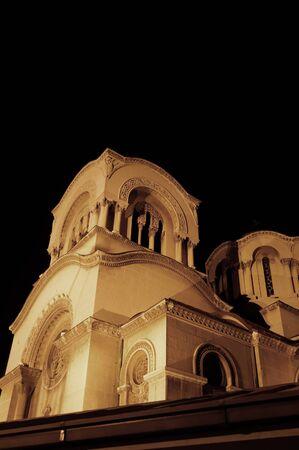 ortodox: Ortodox church under city lights Stock Photo