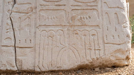 Egyptian inscription on white stone on the hill at Beit She'an National Park in Israel Banque d'images