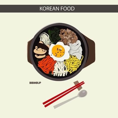Korean FOOD (Bibimbup) Stock Vector - 78973054