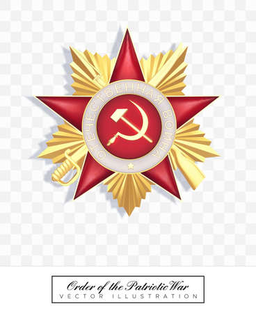 The Order of the Patriotic War, golden 1st class military decoration. The order was awarded to Soviet soldiers for heroic deeds during the German-Soviet War. 3d realistic vector illustration. 向量圖像