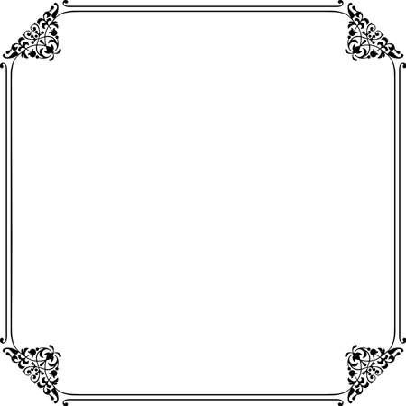 Decorative frame on white Vector