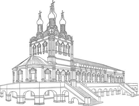 abbey: Monastery on white Illustration