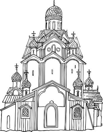 Church on white Stock Vector - 10370300