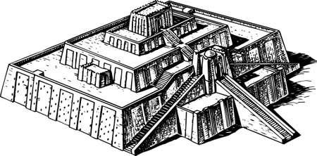 Ziggurat Stock Vector - 10375331