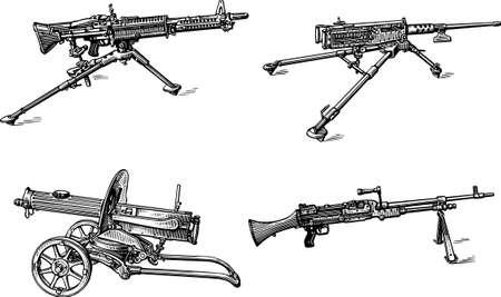 maim: Some powerful military machine guns isolated on white