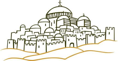 arab culture: Town in the desert