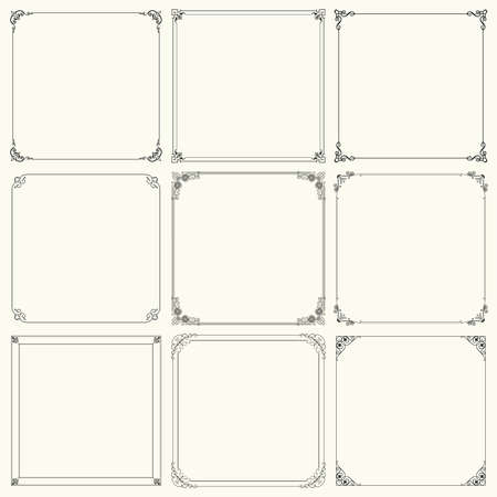 Set of decorative frames  set Stock Vector - 14651580