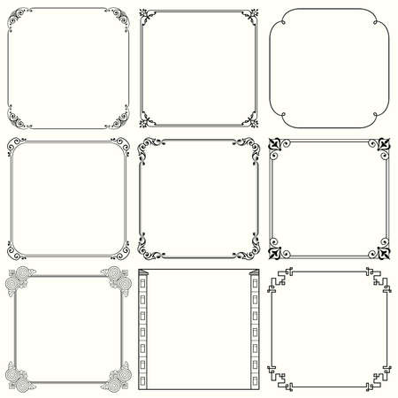 Decorative frames  set 40  Illustration