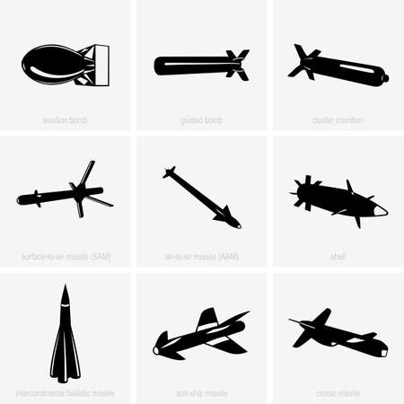 munition: Heavy weapon icons Illustration