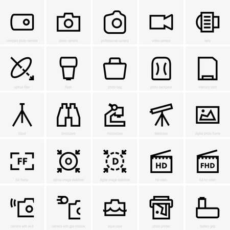 Set of Photo   optical icons Vector