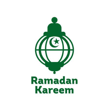 ramazan: Ramadan Kareem  Illustration