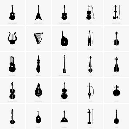 pipa: Stringed musical instruments