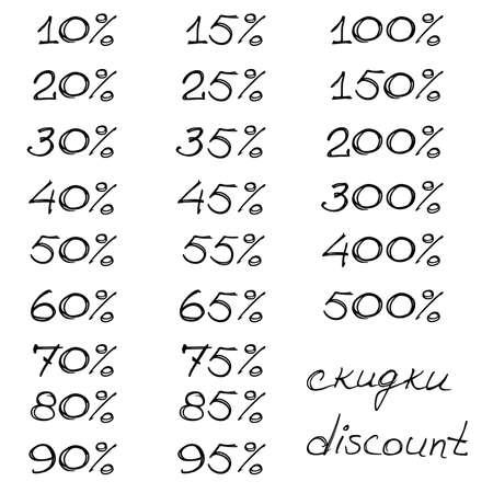 Figures of discount in pen script Vector illustration.