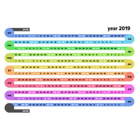 Chain calendar 2019