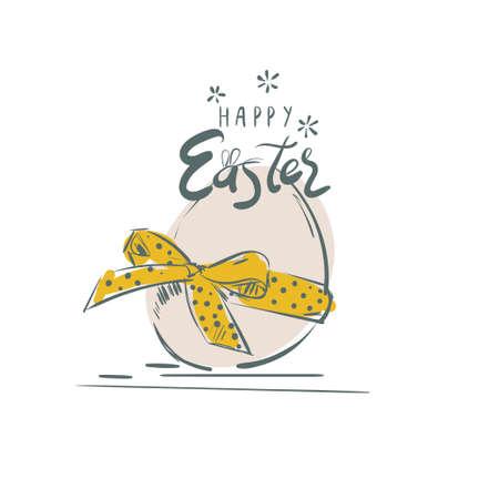 Happy easter. Easter egg background 向量圖像