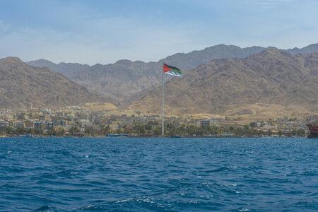 Arab revolution flag in Aqaba, Jordan Stockfoto