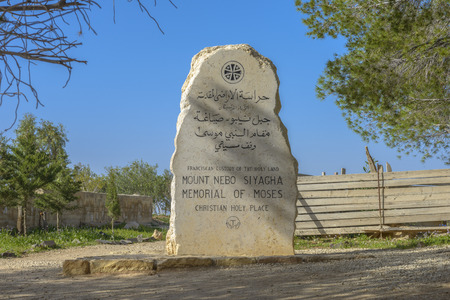 The Moses Memorial at Mount Nebo, an important holy place of Christianity Editorial