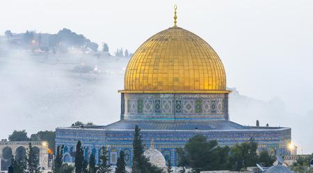 Cupola della Roccia sul monte del Tempio a Gerusalemme Archivio Fotografico - 74590193