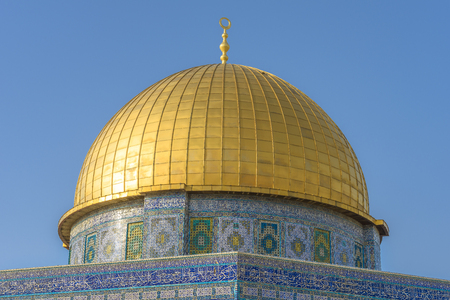Dome of the Rock on on the Temple Mount in Jerusalem