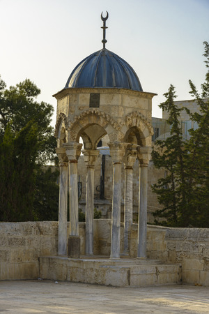 Islamic Shrine in old city of Jerusalem