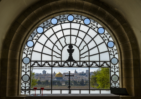 보기 예루살렘, 이스라엘에 Dominus Flevit 교회에서보기
