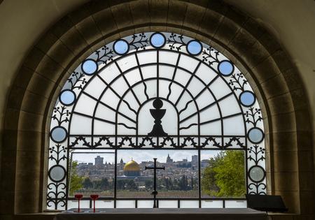 Uitzicht vanuit de kerk van Dominus Flevit in het oude Jeruzalem, Israël Stockfoto - 80768391