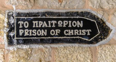 Gevangenis van Christus straatteken in Jeruzalem oude stad, Israël Stockfoto - 80768392