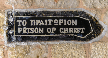 Prison of Christ street sign in Jerusalem old city, Israel