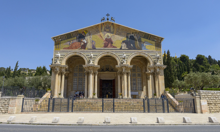 The Church of All Nations or Basilica of the Agony, is a Roman Catholic church near the Garden of Gethsemane at the Mount of Olives in Jerusalem, Israel Archivio Fotografico