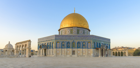 The Dome of the Rock (Qubbet el-Sakhra) is one of the greatest of Islamic monuments, it was built by Abd el-Malik, Jerusalem, Israel