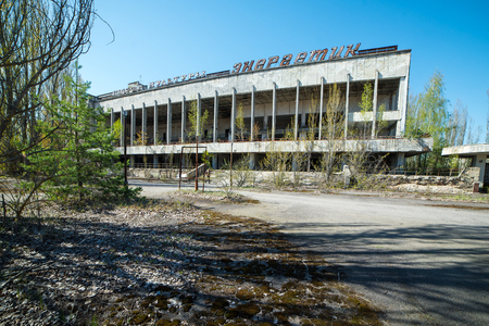An abandoned building in Pripyat, the Chernobyl zone, Chernobyl, exclusion zone, ghost town, Ukraine Stock Photo