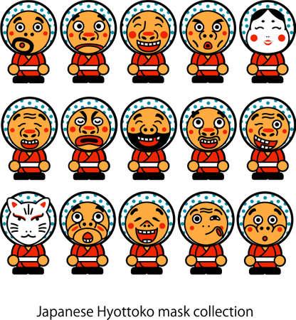 Japanese hyottoko masks collection Illustration