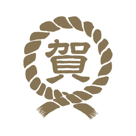 Shimenawa and sacred illustrated Yoga