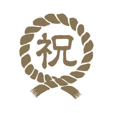 Shimenawa and sacred illustrations celebrate