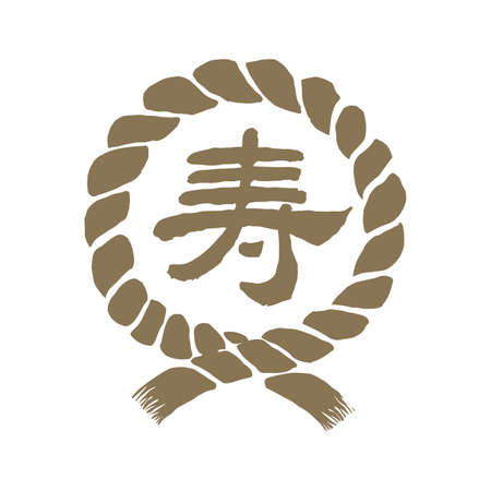 Shimenawa and sacred illustrations Kotobuki