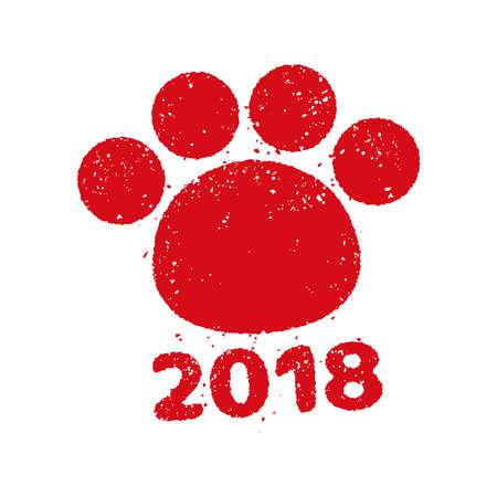 Dog footstep greeting stamp mark