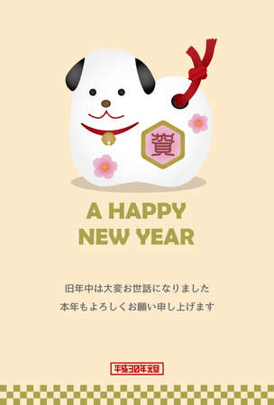2018 dog figurine illustration cards (characters and)