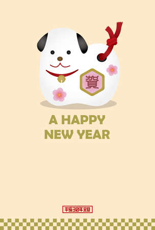 2018 dog figurine illustration cards (no characters)