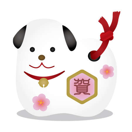2018 new years material dog figurine illustrations Illustration