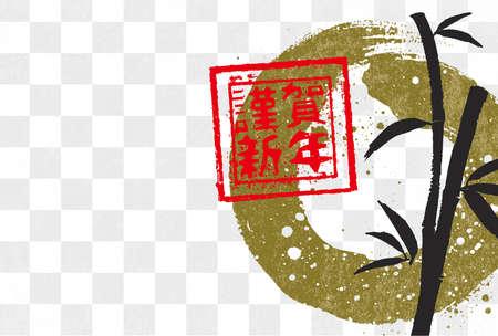 아시아 브러쉬 그림을 그림입니다.