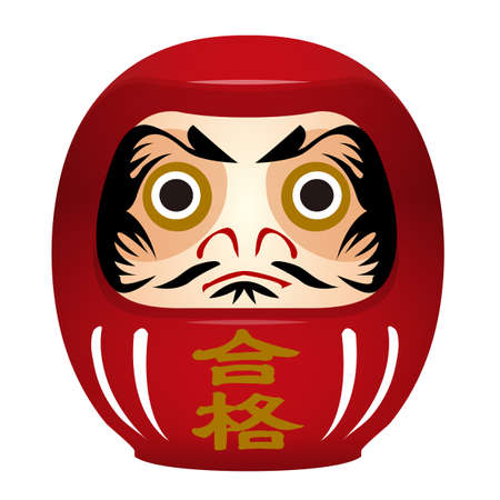 Japanese traditional dharuma doll illustration. Successful and entrance exam Ilustração