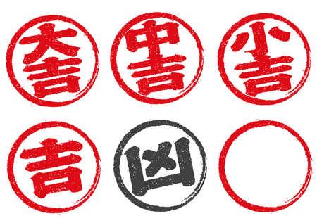 Fortune round stamp illustration set