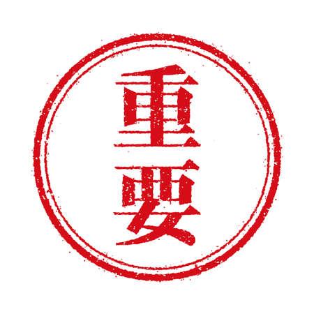 Business stamp icon illustration