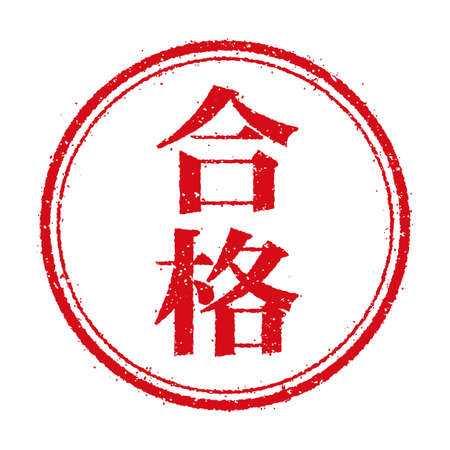 Business stamp icon illustration Gouau (approval)