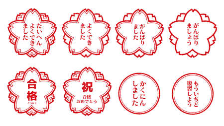 Well done,pass, etc. Seal  stamp icon set